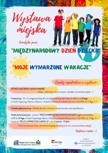 """WYSTAWA MIEJSKA - PT. """"MIĘDZYNARODOWY DZIEŃ DZIECKA"""" I """"MOJE WYMARZONE WAKACJE"""""""